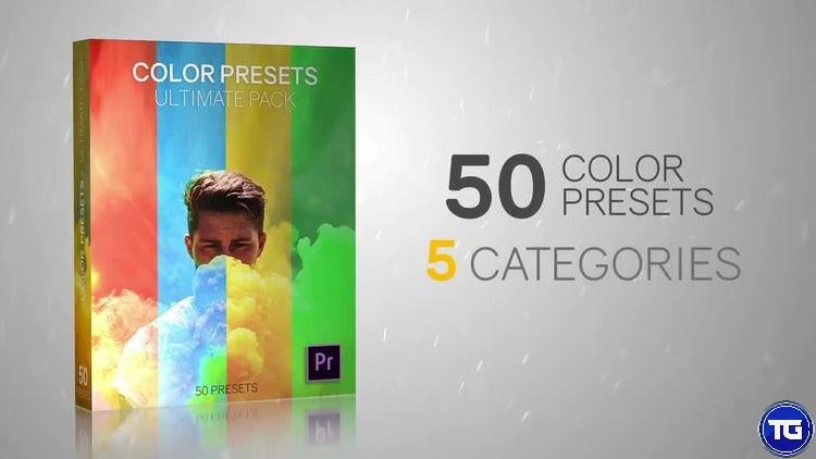 دانلود رایگان 50 پریست رنگی برای پریمیر پرو - Color Presets Ultimate Pack