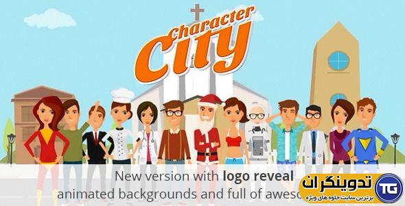 دانلود رایگان مجموعه کاراکترهای موشن گرافیک شهری Character City V2 Explainer Video ToolKit