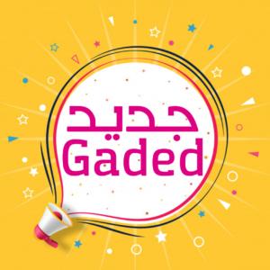 دانلود فونت عربی و انگلیسی جدید Gaded Arabic & English Font